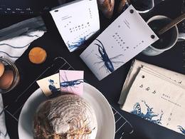 Bread & Biscuit 奇幻藍色的包裝識別