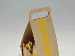 聰明包裝提袋設計