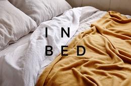 賴床之意?