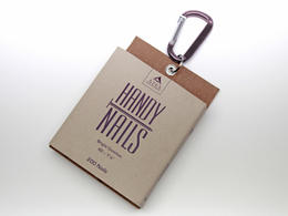 方便攜帶式釘子包裝設計