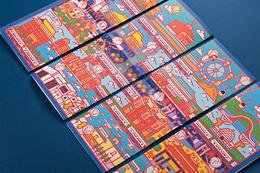 台北捷運20週年 一日通行票卡設計