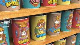 食品包装设计/儿童产品包装/包装设计/零食包装设计/医药品