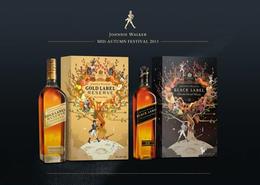 Johnnie Walker尊尼获加威士忌2013年中国中秋特别版包装