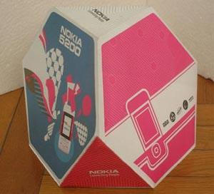 诺基亚(NOKIA)5200异型包装盒包装设计欣赏