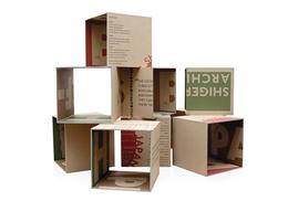 经典PTS系列包装盒创意