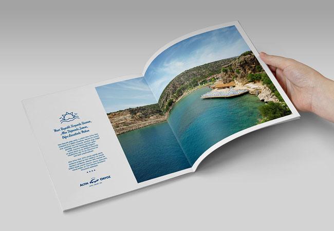 Altin Orfoz渡假酒店画册设计欣赏