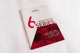 Modera产品宣传手册设计