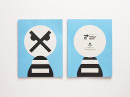 香港設計師Ken Lo品牌宣傳畫冊作品