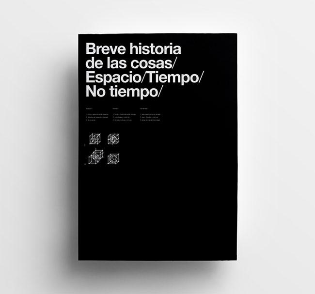 阿根廷mt海报作品欣赏