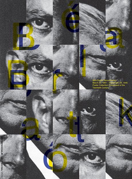 一组庆祝当代作曲家的创意海报作品