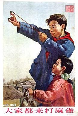 土地改革運動-紅色宣傳畫欣賞