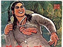 建國初期我國與友好國家和敵對國家的關系-紅色宣傳畫欣賞