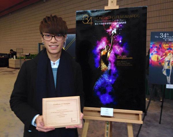 第34届香港电影金像奖颁奖典礼海报设计比賽获奖作品