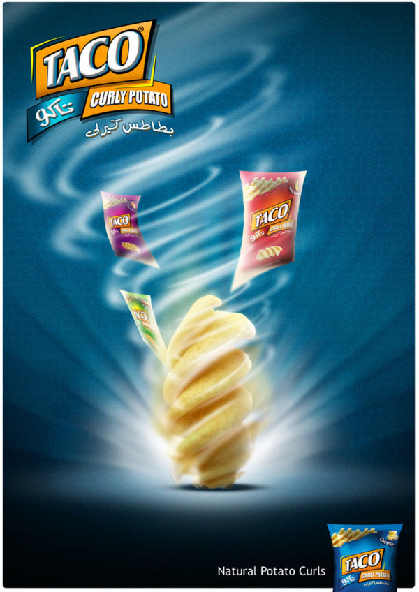 14例食品类宣传海报欣赏