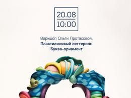 乌克兰Olga Protasova海报作品欣赏