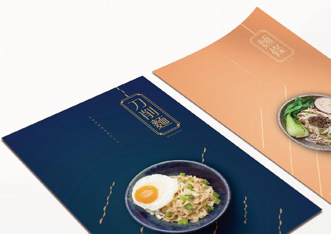 台湾Yu Ren SU制面厂极简海报设计