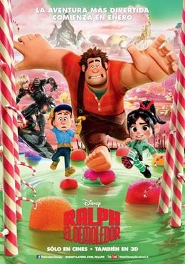 3D電影無敵破壞王宣傳海報欣賞