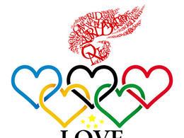 爱北京2008奥运五环简洁海报