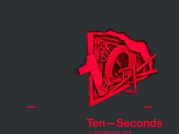 'Ten-Seconds'记录片创意海报欣赏