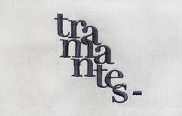 Tramantes手工编织品牌视觉形象设计
