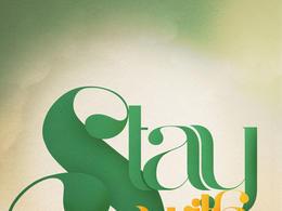 巴西安東尼奧·羅德里格斯字體設計作品