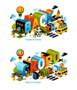 四款插画风格的字体作品