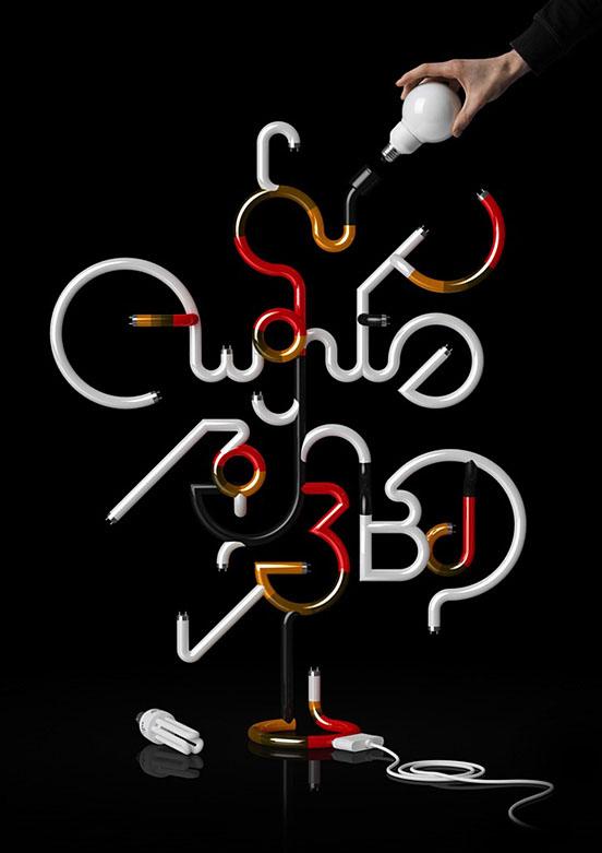优秀创意字体作品赏析(二十四)