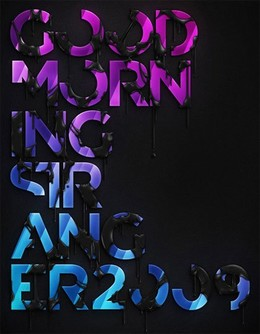 27款優秀英文藝術字體設計欣賞