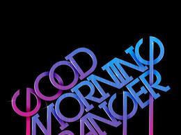 精彩超酷3D立體字設計作品9件