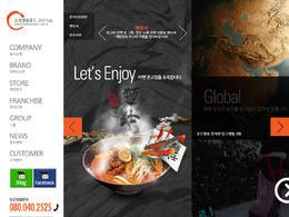 韓國東方食品網站