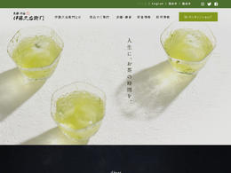 京都 宇治 伊藤久右衛門日本食品网站