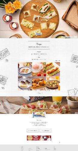 PREMIUM日本美食網站