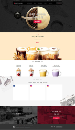 CAFFE PASCUCCI韓國咖啡廳網站 餐飲網站