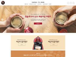 雀巢咖啡网站