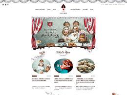 日本面包店食品美食網站