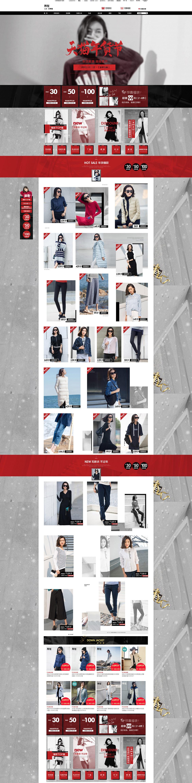 所在女装服饰新年新春年货节 腊八节 天猫首页活动专题页面设计