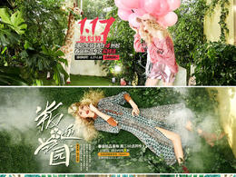 妖精的口袋春装女装banner海报设计
