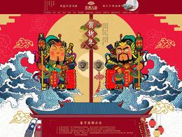 盛唐古韵家具家装装修建材新年新春年货节 腊八节 天猫首页活动专题页面设计