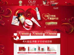 olay美妆美容护肤化妆品 214情人节天猫首页活动专题页面设计