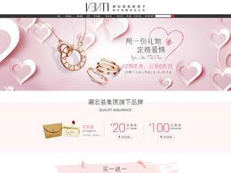 venti梵迪珠寶首飾銀飾銀器鉆石戒指 214情人節天貓首頁活動專題頁面設計