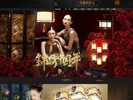 燈悅四季家裝燈飾照明燈具 古典中國風天貓首頁活動專題頁面設計