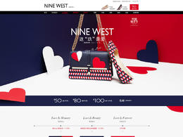 ninewest玖熙女鞋女包 214情人節天貓首頁活動專題頁面設計