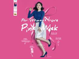 韓國SSG購物網站 38女王節 婦女節 活動專題頁面設計