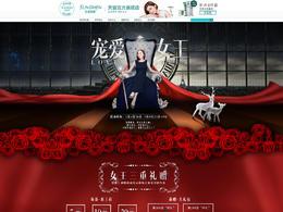 sunsshen圣蜜萊雅美容護膚化妝品 2016 38女王節 婦女節 天貓首頁活動專題頁面設計