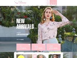 rbeauty女装服饰 春天 春季 天猫首页活动专题页面设计