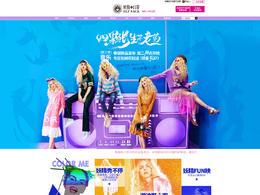妖精的口袋女装服饰 春天 春季 天猫首页活动专题页面设计