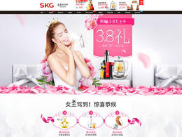 skg家电3C数码家用电器 38女王节 妇女节 天猫首页活动专题页面设计
