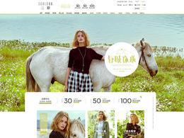 三彩时尚女装服饰 春季新品上市 天猫首页活动专题页面设计