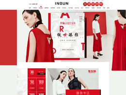 恩裳女裝服飾 38女王節 婦女節 天貓首頁活動專題頁面設計