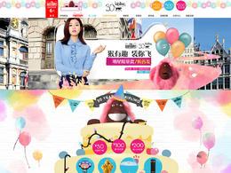 kipling女包 包包 新品上市 天猫首页活动专题页面设计